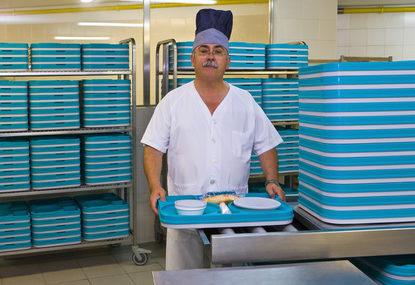 Cocina Hospitalaria